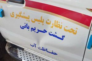 ضرب و شتم کارکنان در حال انجام وظیفه شرکت بهره برداری از شبکه های آبیاری کرخه و شاوور توسط اشخاص مهاجم در منطقه کرخه جنوبی