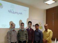 برگزاری دوره آموزشی هیدرومتری پایه در شرکت آبیاری کرخه و شاوور